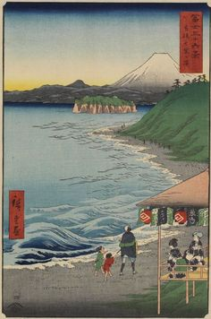 Mt Fuji from Shichirigahama Beach by Hiroshige - from the 36 Views of Mt. Fuji series (1858)