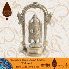 Handicrafts Panchaloha Balaji Available In Many Sizes   The Best Collection From Artist Across India In Stores Now. More Range & Varieties Visit Our Showroom's.  For More Information, Visit Us :-www.prachin.co.in Mail Us :- info@prachin.co.in  Call Us At :- +91-9741111055, +91-9741111066  For More Updates Or Any Q&A Leave Us A Message At : www.facebook.com/prachinartandcrafts #Prachin #Gifts #Panchaloha #Balaji