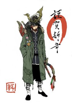 Urban Samurai