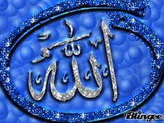 An effort to make people aware of the beauty of Islam. Glass Painting Designs, Paint Designs, Kaligrafi Allah, Almighty Allah, Allah Names, Islam Hadith, Islamic Art Calligraphy, Cool Words, Prayers