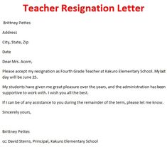 Teacher resignation letter if you are quitting a teachers job resignation letter template october 2012 expocarfo Images