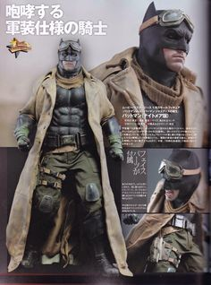 Hot Toys Nightmare Batman