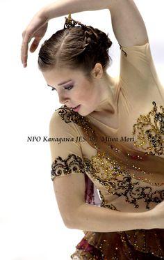 Ashley Wagner, 2008 NHK, Brown/Taupe/Gold Figure Skating / Ice Skating dress inspiration for Sk8 Gr8 Designs.
