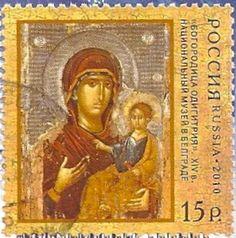 Rusia - Sello 2010 María y el Niño Jesús 15 p. Navidad por 9teen87's Postales
