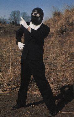 一つ目タイタン One Eyed Titan. Dress code...