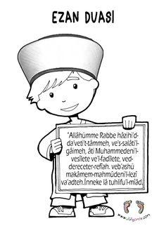 Ramadan Activities, Alphabet For Kids, Ramadan Decorations, Allah Islam, Useful Life Hacks, Quran, Cool Words, Education, School