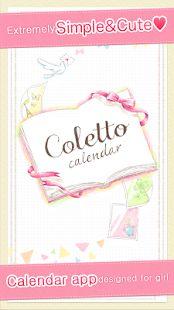 Coletto calendar~Cute diary- screenshot thumbnail