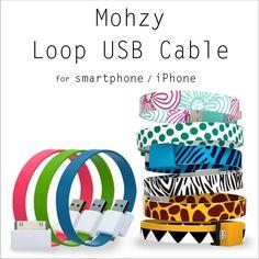 Mohzy Loop USB Cable モージーループUSBケーブル with アップルアダプタ