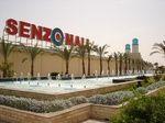 Senzo Mall, Safaga Road, Hurghada