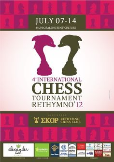INTERNATIONAL OPEN CHESS TOURNAMENT RETHYMNO 2009 | Schedule | INTERNATIONAL OPEN CHESS TOURNAMENT RETHYMNO 2012