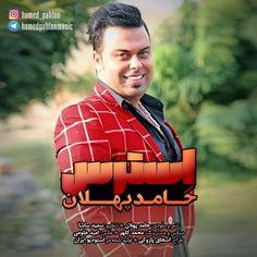 music-iran.com, دانلود آهنگ جدید حامد پهلان بنام استرس