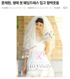 21 yrs old Moon Chae Won in 2007 #moonchaewon #문채원 #굿바이미스터블랙 #goodbyemrblack…