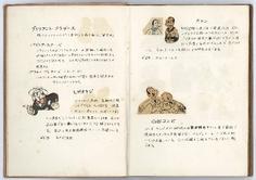 Original characters' book by Osamu Tezuka.