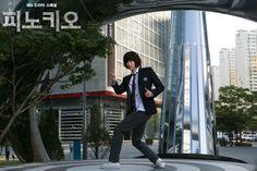 [중독주의] 내가 바로 최달포다! : 피노키오 : SBS