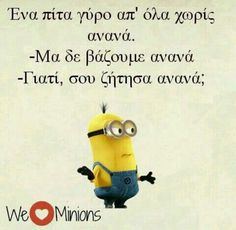 Fashion, wallpapers, quotes, celebrities and so much Funny Greek Quotes, Funny Picture Quotes, Funny Photos, Minions, Minion Jokes, Funny Minion, Funny Pins, Stupid Funny Memes, Funny Stuff
