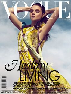 Vogue Hellas June 2012 - Jessica Stam photographed by Koray Birand. Styling by Michael Pandos.