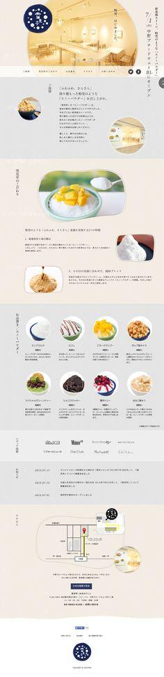 yukimitei Food Web Design, Web Design Trends, Web Design Company, Menu Design, Site Design, Layout Design, Site Vitrine, Web Layout, Leaflet Layout