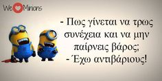 Minions, Minion Jokes, Exo, Love Quotes, Funny Quotes, Free Therapy, One Liner, Greek Quotes, To My Daughter