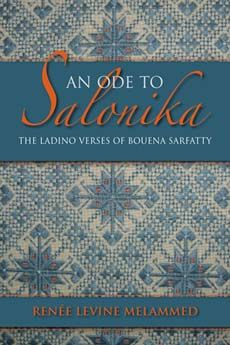 A rare entrée into a once vibrant world now lost, AN ODE TO SALONIKA sketches the life and demise of the Sephardi Jewish community that once flourished in this Greek crossroads city, through the poetry of Bouena Sarfatty (1916-1997), a resident of Salonika who survived the Holocaust as a partisan and later settled in Canada. Publication date: 4/9/2013, Format: cloth 336 pages, 16 bw illus. 6 x 9, http://www.iupress.indiana.edu/product_info.php?products_id=806686