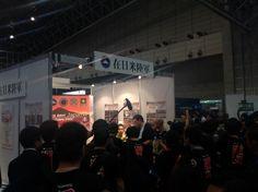 Niconico Super Conference 2014 #Japan #Otaku #Culture