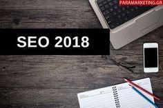 7 Τάσεις στο SEO και στη Google 2018 Η Google εξελίσσεται κάθε μέρα και μαζί της εξελίσσεται και το SEO, και όπως είναι φυσικό δεκάδες είναι οι ειδικοί που έχουν βαλθεί να κάνουνε προβλέψεις και να κάνουν εικασίες για το μέλλον του SEO και τι θα γίνει το 2018. Επειδή προσωπικά είμαι πιο προσγειωμένος, μελετάω …