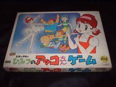 Unused HIMITSU NO AKKO-CHAN Vintage Board Game 1960's Epoch Japan 1068 #Epoch