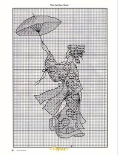 Umbrella Geisha 2/3