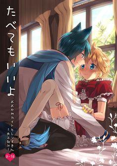 Vocaloid: kaito and Len kagamine
