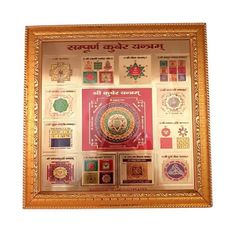 Saturn Transit, Tantra Art, Indian Gods, Mp3 Song, Songs, Frame, Movies, Decor, Picture Frame