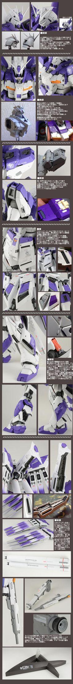 POINTNET.COM.HK - MG 1/100 Hi Nu Gundam Ver Ka