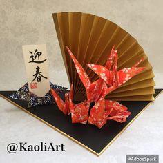 「折り紙お正月リース」の画像検索結果