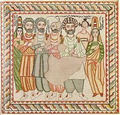 Funerary mosaic of the family of Moqimu with names written in Syriac, century AD, found in Edessa (now destroyed) History Facts, Art History, Syriac Language, Parthian Empire, Semitic Languages, Today Images, Ancient Mesopotamia, Persecution, Ancient Artifacts