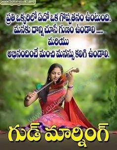 34 Best Telugu Quotes Images Face Books Motivational Quotations