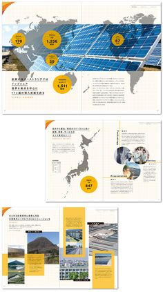 外資系企業カタログ制作 Graphic Design Brochure, Brochure Layout, Corporate Brochure, Editorial Layout, Editorial Design, Layout Design, Web Design, Company Profile Design, Placemat Design
