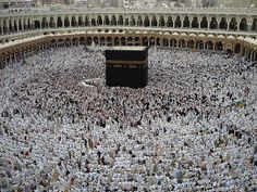 Ka'ba, La Mecque, Arabie Saoudite