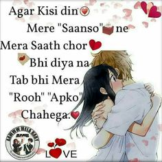 images hi images shayari latest love facebook hindi shayari 2018
