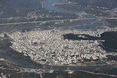 Arta, Greece Sandy Beaches, Beautiful Islands, City Photo, Greece, Landscaping, Mountains, History, Amazing, Water
