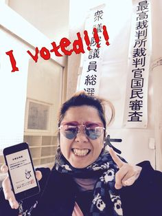 投票行った画像w