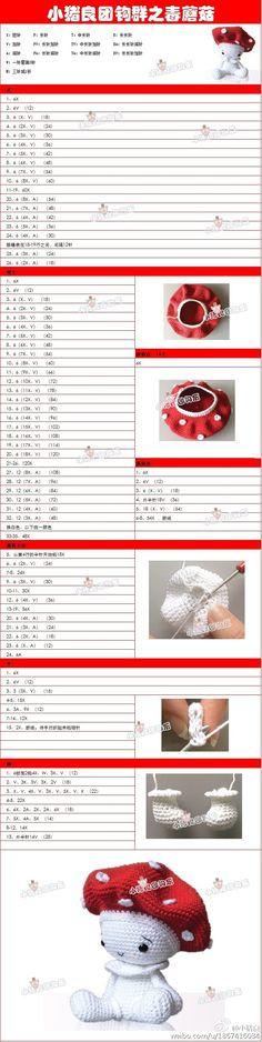 poisonous mushroom(?) Amigurumi pattern