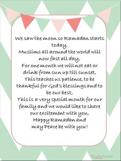 Ramadan poem to send to neighbors and friends. We usually attach it to some sweets/baked goods.