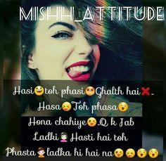 Cute Girly Status For Whatsapp In Hindi Enam Wallpaper