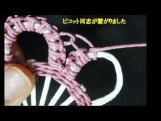 エコクラフト レース風コースターの作り方 kamiband tutorial Paper Crafts, Diy Crafts, Paper Basket, Weaving Techniques, Basket Weaving, Wicker, Origami, Crochet Necklace, Projects To Try