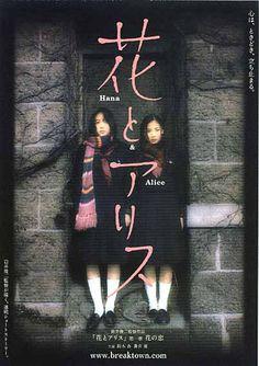 Hana and Alice by Shunji Iwai.