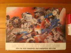 下敷き「機動戦士ガンダム」検:近藤和久,RX-78,RX-178_画像1
