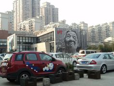 From the archives - Shanghai, China