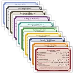 Quran Memorization Card Set - Starter Set - love this starter set from Creative motivations, so well laid out and all the important and useful information re: each surah in one place.