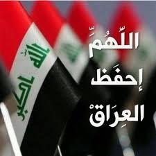 رمزيات بنات مظاهرات العراق بحث Google Language Quotes Eid Mubarik Iraq