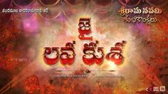 Jr. NTR Latest Film Jai Lava Kusa Motion Poster | Jai Lava Kusa Movie Review Rating Story Casting Trailer | Tollywood News 2017