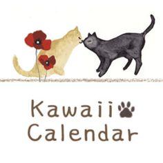 カワイイ猫カレンダー