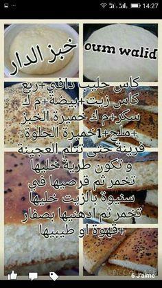 خبز الدار بالفرينة Paratha Bread, Shawarma Recipe, Tunisian Food, Cake Recipes, Dessert Recipes, Sweet Dough, Home Baking, Arabic Food, Bread Baking